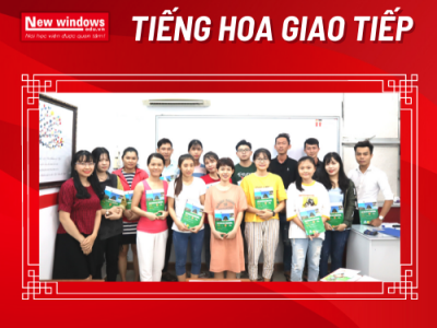 1623837921.tieng-hoa-can-tho-new-windows-3.png