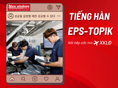 1623849777.tieng-han-can-tho-new-windows-4.png